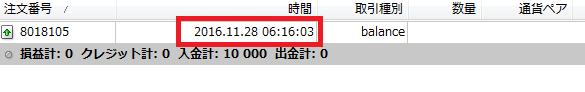 BigBossカード入金9