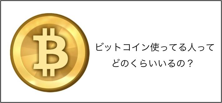 bitcoin0.png