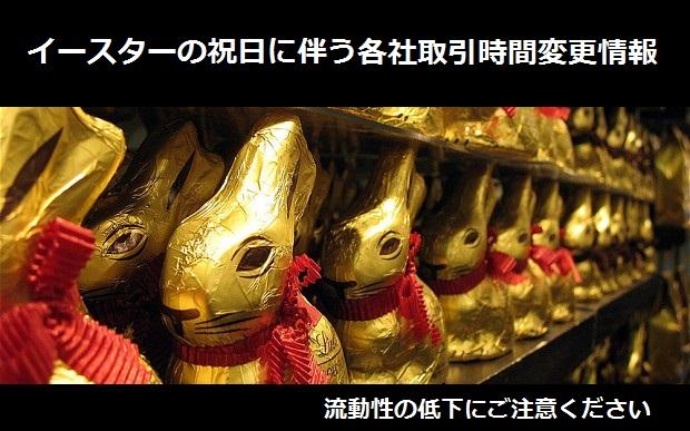 bunny_20160325.jpg