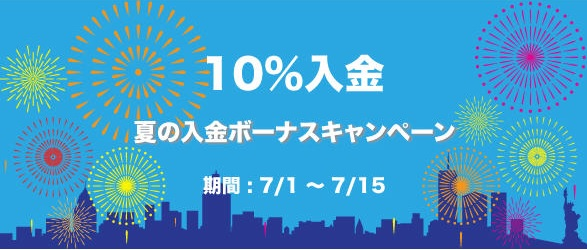 dd_10%201607.jpg
