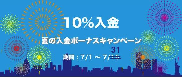 dd_10%201607_1.png