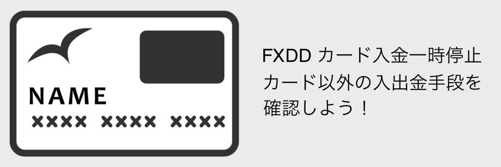 fxddcard.png