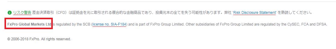 FxPro口座移管03