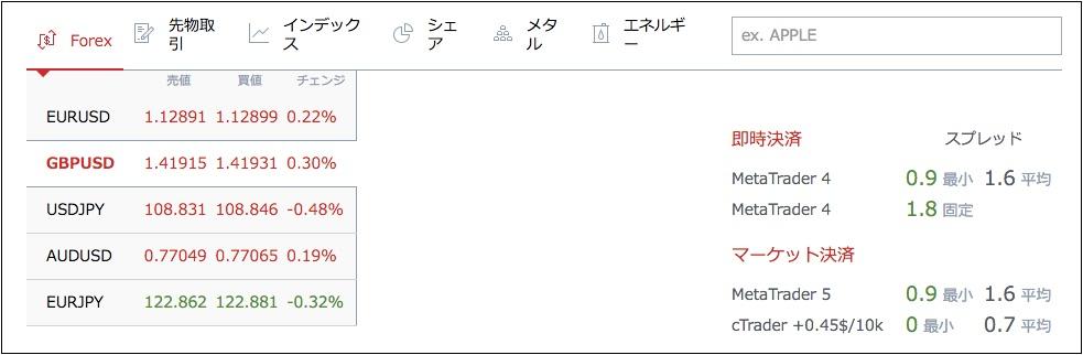 fxpro_newwebsite.jpg