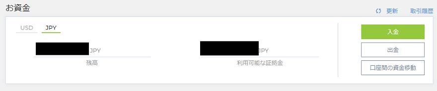 IFCM 国内銀行送金02