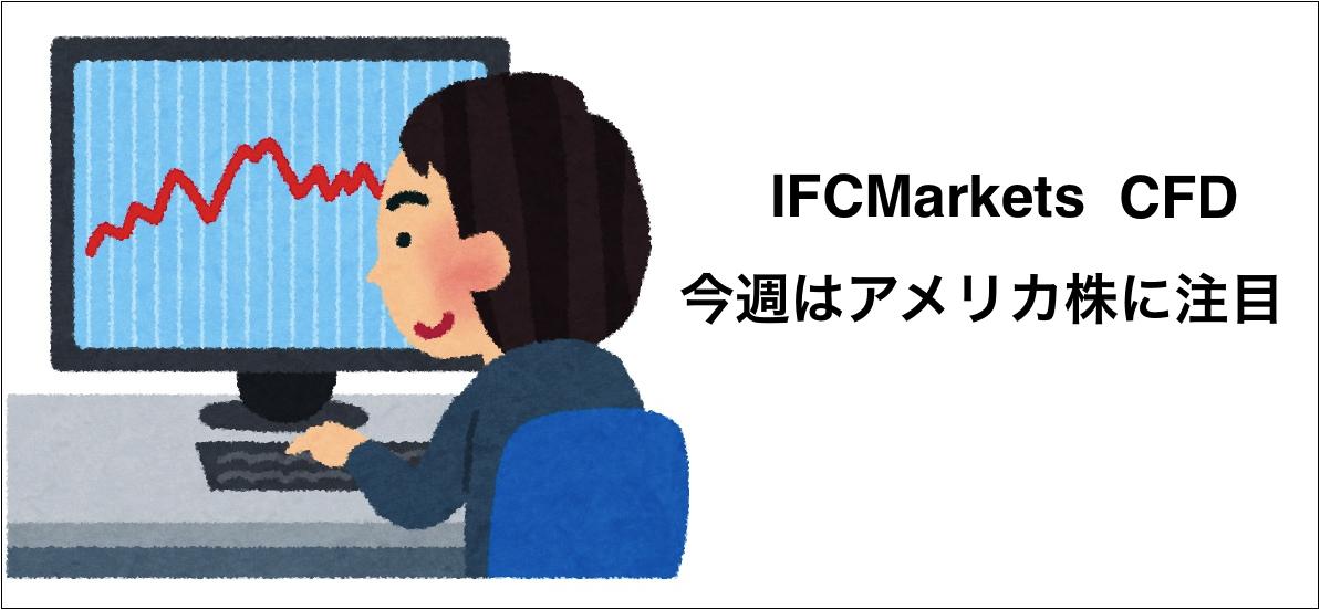 ifcm_usashare.png