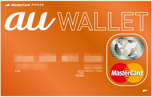 img_card_prepaid.png