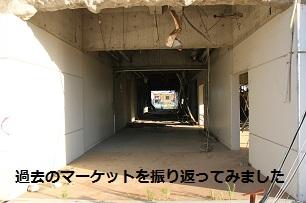 japan-451746_1280.jpg