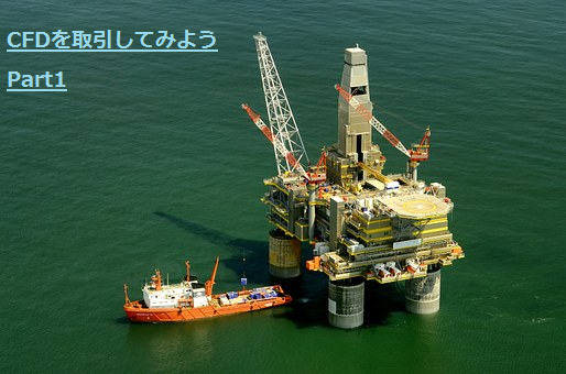 joe_20170428.07キャッチ海上石油プラットフォーム.png