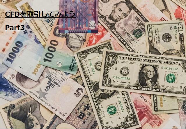 joe_20170517.01海外の紙幣.png