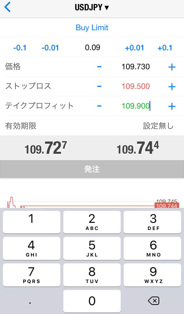 MT4/MT5ログインエラー10