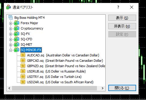 MT4動作改善08