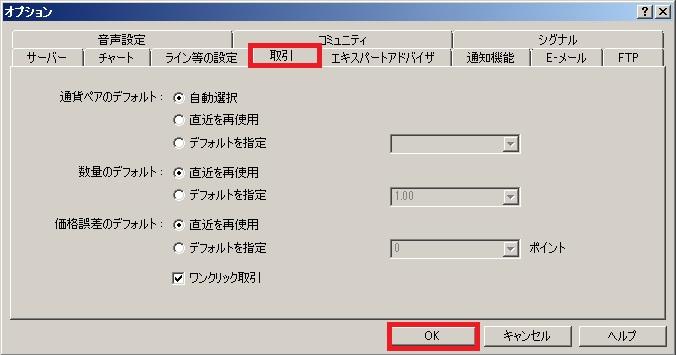 mt4_one04.jpg