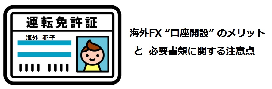 openaccount.jpg