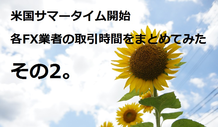 summertime2016-1.jpg