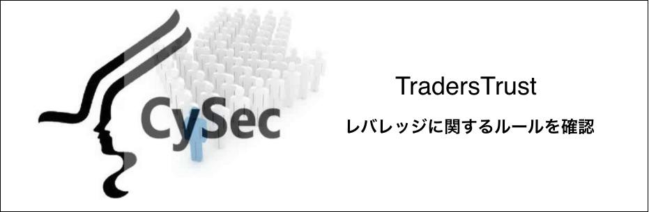 traderstrust_leverage.jpg