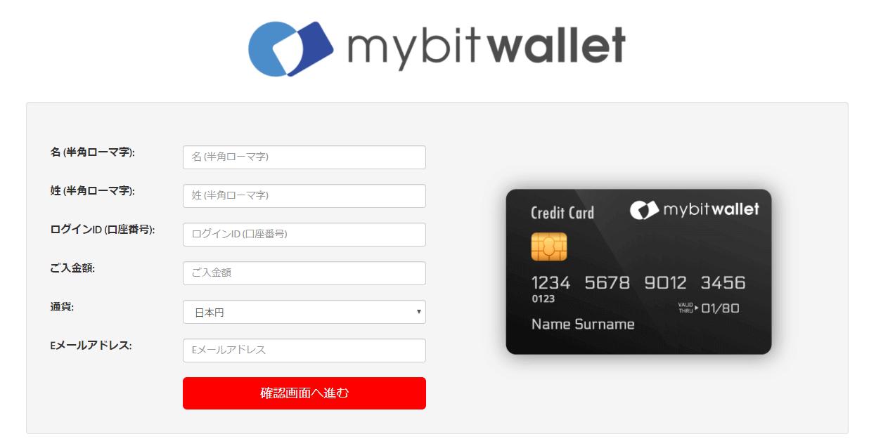 Tradeview mybitwallet