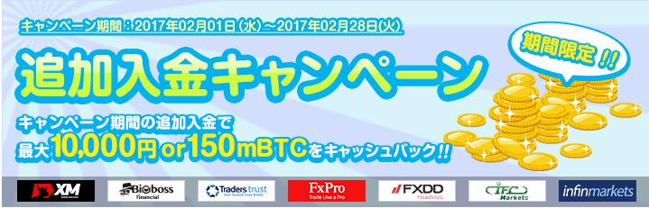 tsuika201702.png