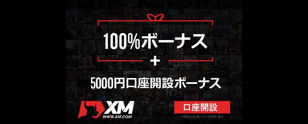 xm100_201605.jpg