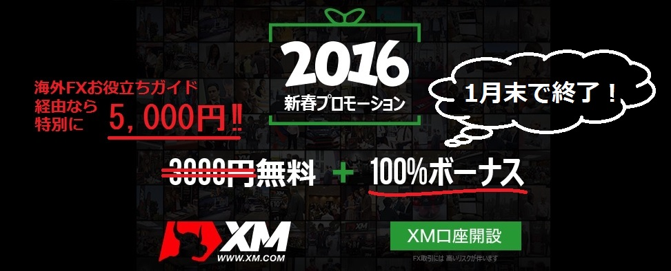 xm201601100.jpg