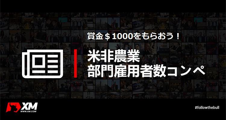 xm_$1000_201512.jpg