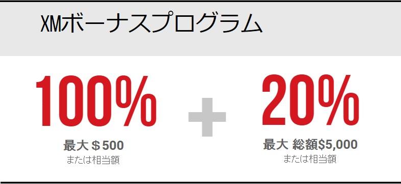 xm_100%201607.jpg