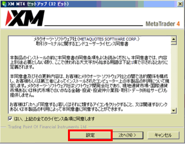 xmmt4_20170331_2.png