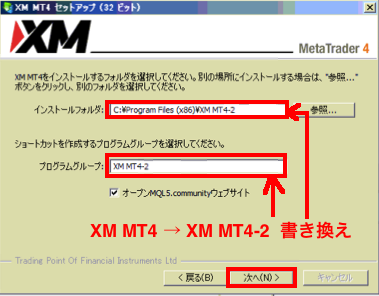 xmmt4_20170331_3.png
