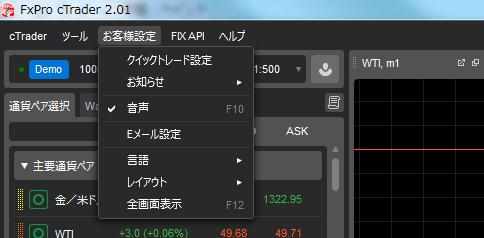 ctrader_1click02.png