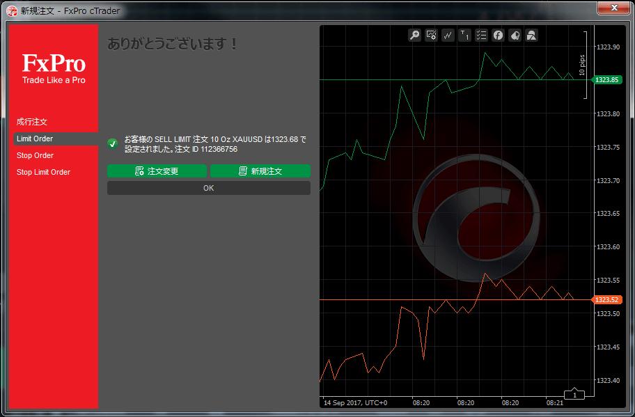 ctrader_edit01.png