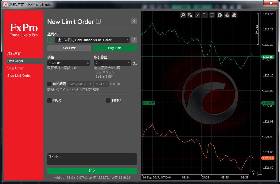 ctrader_limit02.png