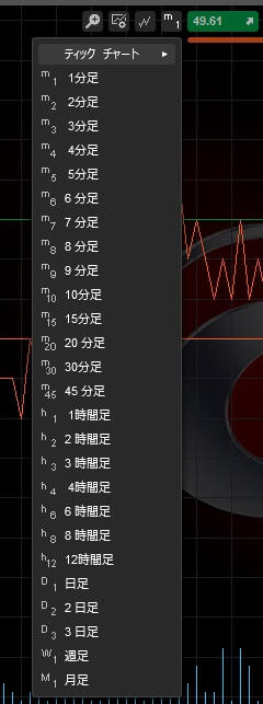 ctrader_time02.jpg